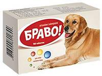Артериум Браво - витамины и минералы для собак крупных пород, 100таб