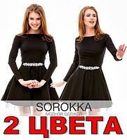 Модное Платье КУКОЛКА-СТРАЗЫ Бенгалин! 2 ЦВЕТА!