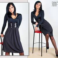 Платье512