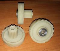 Шестерня для кухонной техники, Delfa (Дельфа), Saturn (Сатурн), Vitek (Витек), G-012