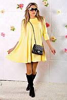 Платье Малика цветное, фото 1