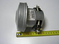 Двигатель (мотор) пылесоса , 1200W малыш d=72mm, D=110mm h=60mm, H=90mm, Whincepart