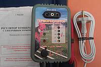 Терморегулятор инкубаторный с электронным термометром