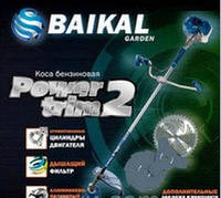 Мотокоса Baikal Garden Power Trim 2