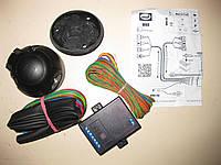 Модуль (блок) согласования световых приборов для фаркопа