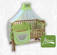 Комплект в детскую кроватку 8 элементов Homefort