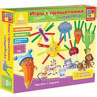 """Настольная игра для малышей """"Прищепочки. Солнышко"""" VT1604-02 Vladi Toys"""