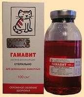 Гамавит (Gamavit) 100 мл иммуномодулирующее и общее биотонизирующее действие( Микро-Плюс )
