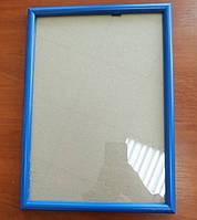 Рамка А4 синего цвета для фото и дипломов