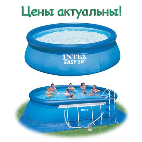 Надувные (наливные) бассейны Intex