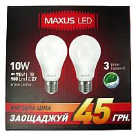 Лампочка  светодиодная Maxus led 561-P(по 2шт) A60  10W  E27 3000K (Акция!!!)