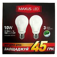 Лампочка  светодиодная Maxus led 562-P(по 2шт) A60  10W  E27 4100K (Акция!!!)