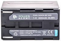 Aккумулятор PowerPlant Canon BP-945BP-911BP-911KBP-914 BP-915 BP-924 BP-925