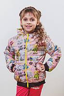 Куртка детская весна-осень розовая, фото 1