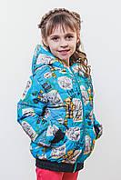 Куртка детская весна-осень голубая, фото 1