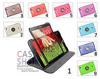 Откидной чехол для LG G Pad 7.0 v400 с разворотом на 360 градусов