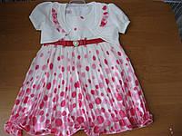 Нарядное детское платье с плиссерованной юбкой и болеро 4-6.Турция
