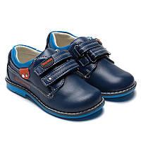 Ортопедические туфли для мальчика, размер 24-29