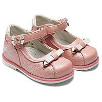 Ортопедические туфли для девочки, размер 19-24