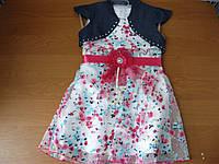 Детское летнее нарядное платье для девочки 3/5лет,Турция