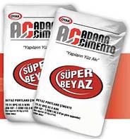 Белый цемент ADANA (пр-во Турция) 25 кг (62 мешка баул)
