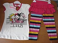 Детский летний комплект с туникой и полосатыми  бриджи - юбочкой 5-8 Турция