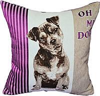 Декоративная подушка   Собака  PANCHO (гобелен)