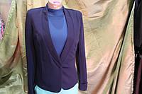 Пиджак женский весенний Классик трикотаж синий