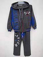 Детский спортивный костюм на мальчиков Рэп серый
