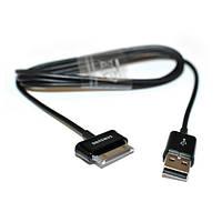 Дата кабель для планшета Samsung (USB DATA LINK CABLE - USB 30PIN) (GH39-01440H)