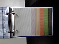 Рулонная штора Gardinia закрытого типа в коробе 42,5/150