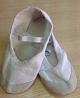 Балетки Dance&Sport для танцев тканевые белые c кожаным носом