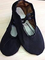 Балетки Dance&Sport для танцев тканевые черные