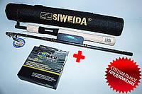 Спиннинг (в тубусе) Siweida Maveric 210 + ШНУР!
