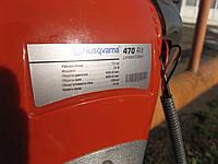 Бензокоса (мотокоса, кусторез) Husqvarna 470 R II