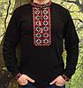 Мужская футболка вышиванка  с длинным рукавом
