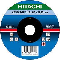 Диск для зачистки металла 125х6,0х22,2  Hitachi 752552