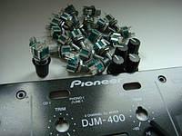 Потенциометры dcs1108, dcs1092 и dcs1091 для DJ пульта Pioneer djm400