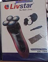 Мужская бритва на электрическом приводе lsu-1564, 4 плавающих головки, триммер, влажное бритьё, аккумулятор