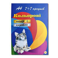 Цв картон + цв. бумага А4 7+ 7 «Тетрада»