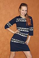 Платье с кружевными вставками, р. 48