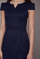 Платье летнее темно-синего цвета