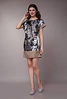 Платье бежевое свободного силуэта