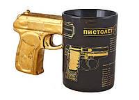 Кружка - Пистолет Макарова