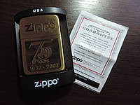 Зажигалка юбилейная Zippo 75- Years 1932-2007
