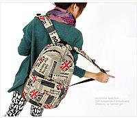 Городской рюкзак. Стильный  рюкзак. Школьная сумка.  Современные рюкзаки.Код: КРСК20