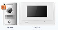 Комплект Commax CDV-72UM + DRC-40KA