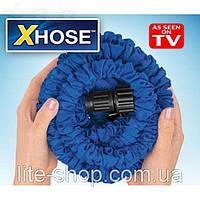Садовый шланг для полива XHOSE 45м с распылителем