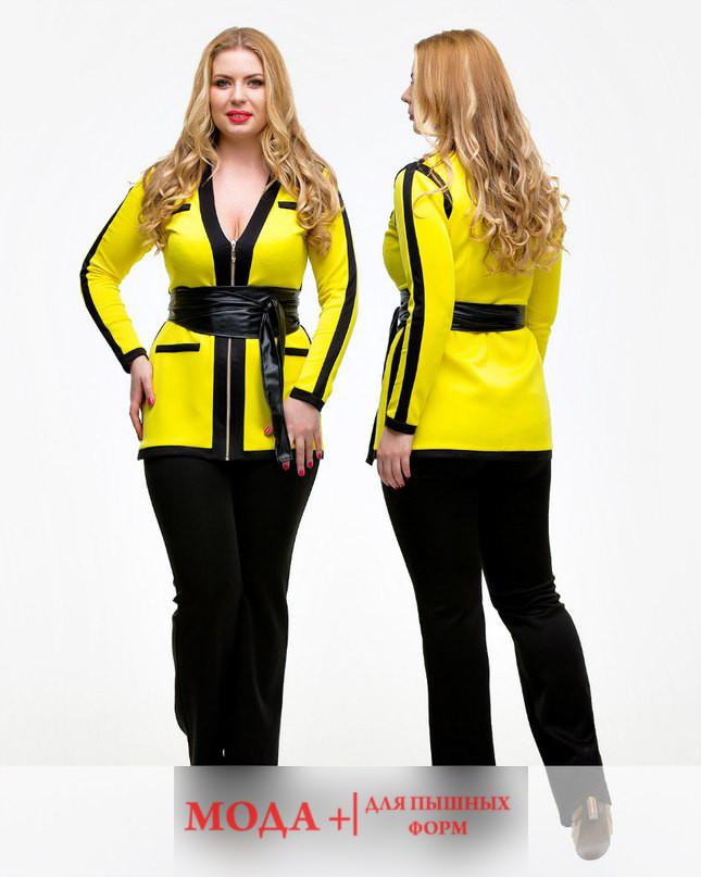 Женская Одежда Кома