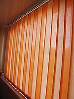 Вертикальные жалюзи на балкон 3*1,6